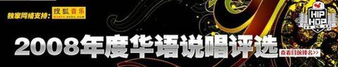 [BZ_hood] Happy 牛 year - Z-ghoust  - BZ_hood