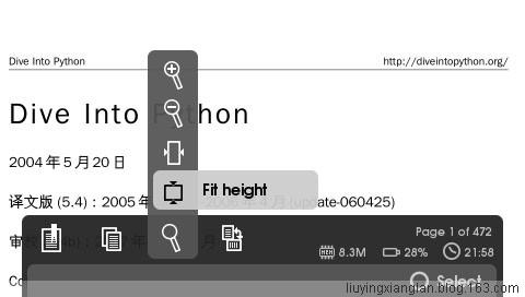 PSP PDF浏览器:Bookr 使用全解 - EMiX - Emix