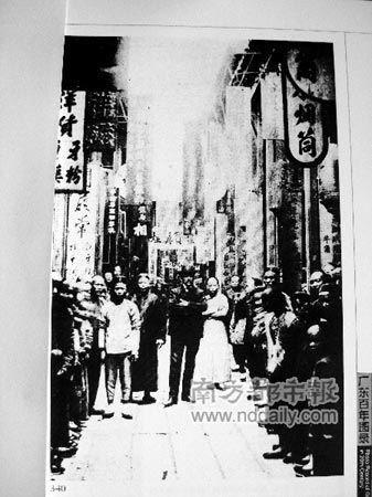 晚清广州居民的集庙议事 - 书呆 - 书呆的博客