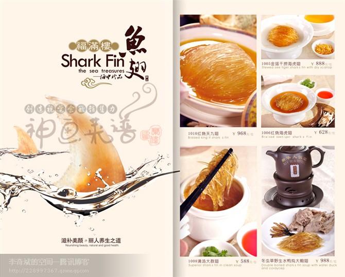 五星酒店菜谱pk社会餐饮菜谱 - 李奇斌的博客的日志 - 网易博客 - 扬州一绝 - 扬州厨师俱乐部