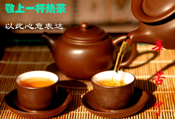 (引用 美图)茶香无穷 - 米兰幽香 - 米兰幽香的博客