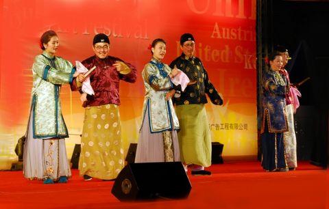 (原创)第七届中国国际民间艺术节之七 - 高山长风 - 亚夫旅游摄影博客