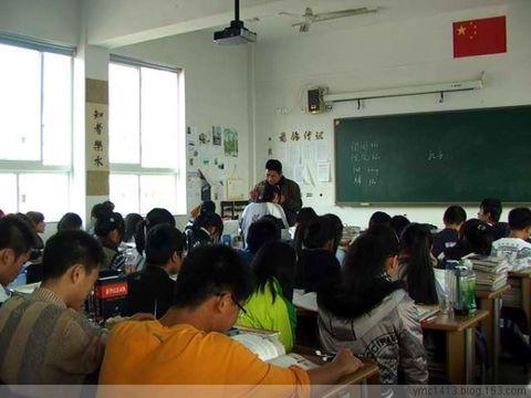 [原创]浙师大教师教育院成立专家组,一对一牵手永嘉培育名师 - 人文教育 - 教育之子--天下痴者