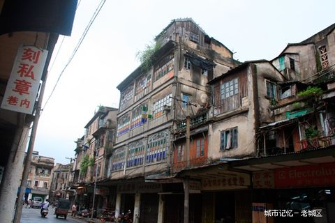 城市记忆——汕头老城区 - 如果 - 如果的事