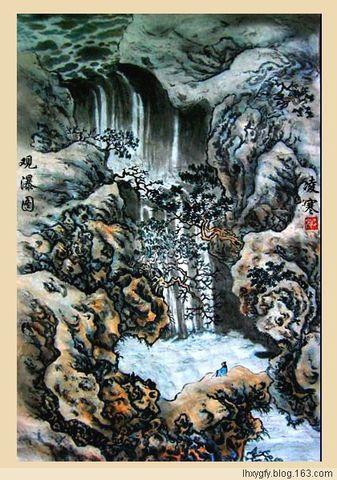 (诗画原创)七律  自题《观瀑图》 - 凌寒 - 梅影清溪