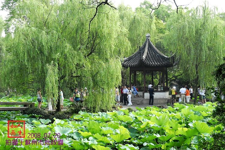 【转载】[原创摄影]苏州园林风景(四) - xiao-yu2888 - xiao-yu2888的博客