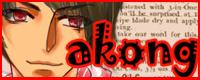 阿空和她强大的朋友们的link - 阿空 - -----艳夏-----