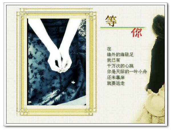 精美圖文欣賞103 - 唐老鴨(kenltx) - 唐老鴨(kenltx)的博客