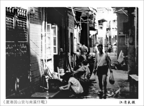 【关注老铁路】(11)南溪仔墘 - 江清良Ⅰ综合性原创博客 - 江清良Ⅰ综合性原创博客
