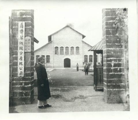 访李劼人故居 - 右岸左人 - 烟雨行囊:右岸左人的部落客
