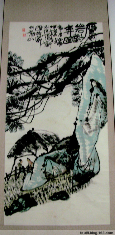 香港书画艺朮中心的书画(一)〔原摄〕 - 獅子山上霧茫茫 - 獅子山上霧茫茫的博客