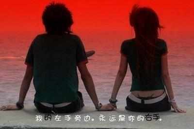 每个女生身边都有一个不是男朋友的男朋友~~~ - 蔷薇玫瑰秋秋 - 蔷薇玫瑰秋秋-张建秋