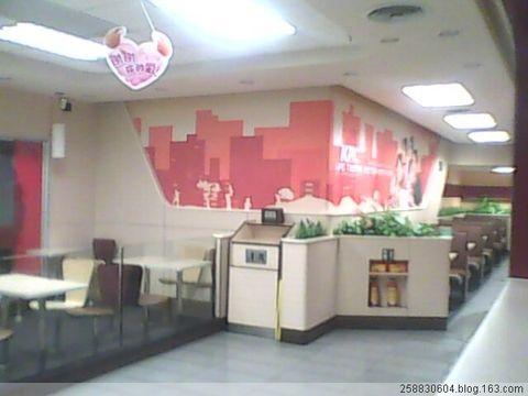 中六乐购肯得基餐厅 - 白饭鱼 - 白飯魚の烏托邦
