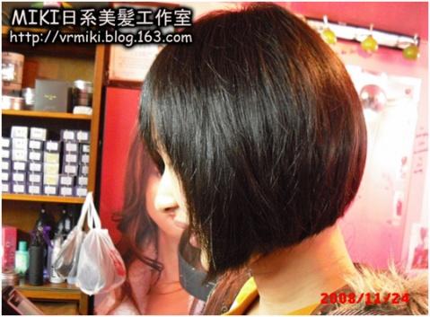 热闹的工作室 - miki&14;楚 - MiKi日系美髪工作室