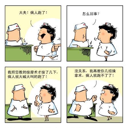 转发吴亚滨:《嘴里的奶和脑里的积水》 - 老何东 - 何东老邪
