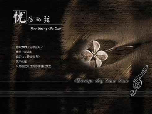 【晨曦诗歌】忧伤的弦 - 晨曦 - 晨曦博客