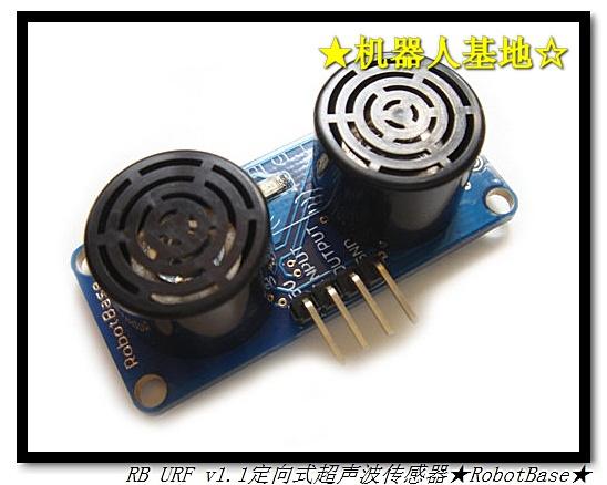 超声波测距原理及应用实例