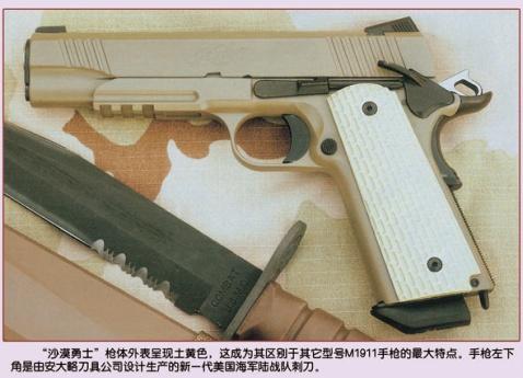 最新型沙漠勇士手枪(图) - aaa369aaa369的日