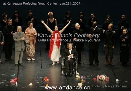 (原创论文)抗争死亡的灵与肉——歌舞伎与舞踏分析 - 使者--李堂吉诃德白 - 中国舞蹈联盟系列博客 ——说舞
