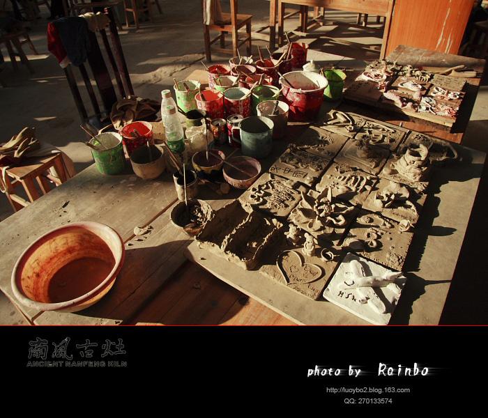 [人文原摄]钻进南风古灶看陶瓷 -     露枫 - Rainbos Road