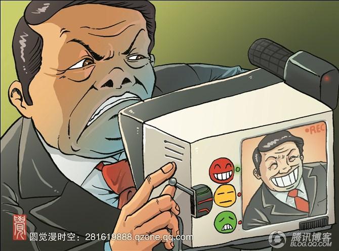 安徽政治笑话:和县宣传部长遭到网络曝光! - 纪委关注 - 纪委关注