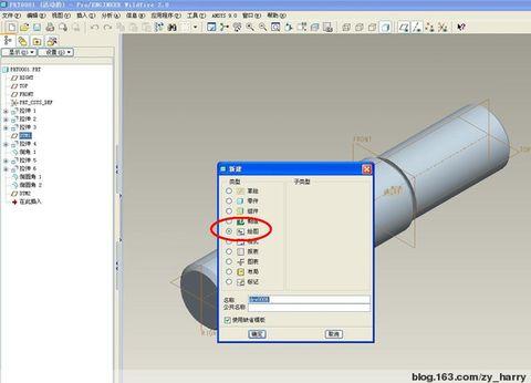 关于proe 3D图转AutoCad 2D工程图的笨办法图片