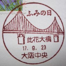 [组图] 沟通的工具 凝固的音符__邮票与桥梁[121-140] - 路人@行者 - 路人@行者