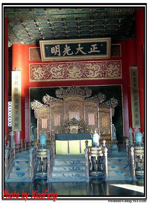 故宮 紫禁城 - 曉風殘月 - 曉風殘月的博客