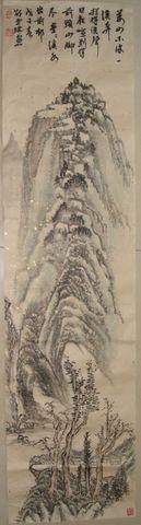 我的画——山水画 - 云鹤 - 碧云轩主