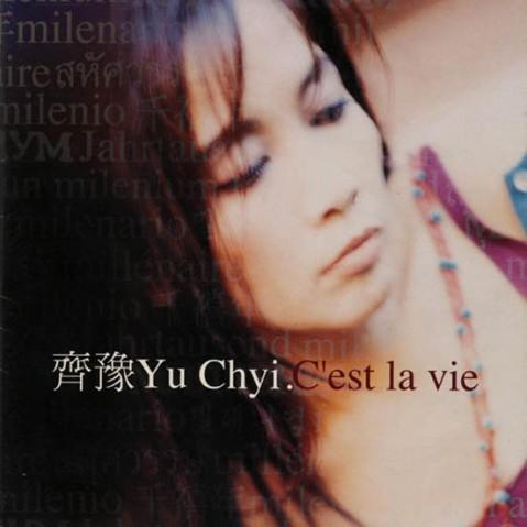 【单曲】齐豫《C'est la vie这就是人生》 - 故事里旅行 -