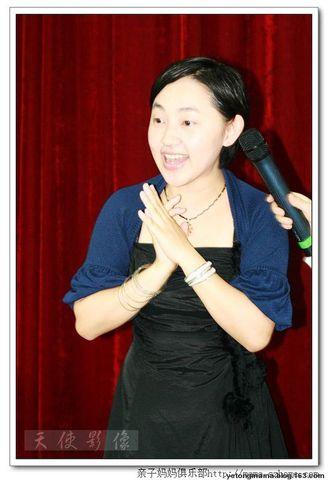 2008年4月20日亲子积木比赛报道 - yetongmama - 叶童妈妈(佟春凤老师)