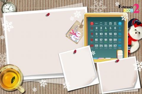 个人日历的制作方法 - 目不识丁 - 东易日盛装饰集团-滨州公司(东营公司)