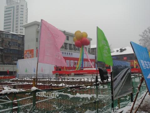 长江隧道贯通仪式圆满成功 - 清清百合 - qqbh温馨小屋