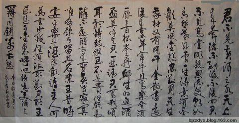 08书法 - 董永西 - 宗山墨人的博客