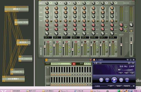 使用玉米调音台vst插件让播放器播放美妙震撼音乐