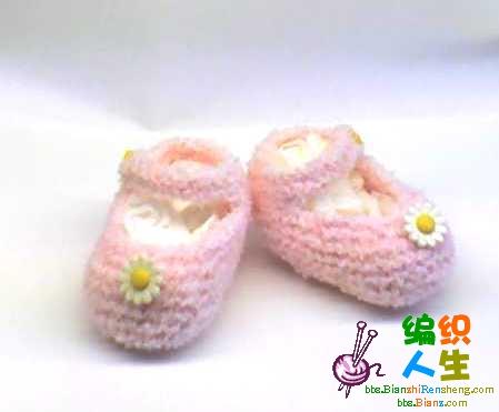 宝宝鞋专集 - 开心果 - rl5211的博客