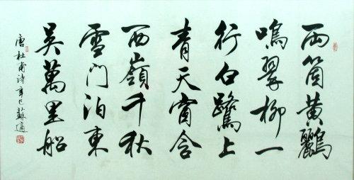 首都图书馆馆藏的家父苏适先生书法作品一 - 苏泽立 - 苏泽立的博客