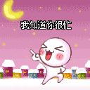 元宵节祝福图片