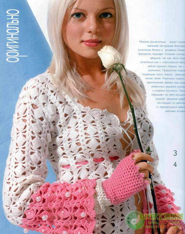 用最简单的针法,钩出漂亮的衣衣 - 浮萍 - 浮萍的博客
