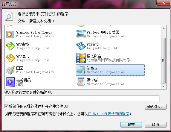 thinkpad(Windows7)如何安装UG 4.O - 心梦霞影 - My  World
