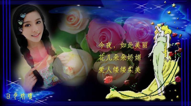 今夜如此美丽 - 云水风度 - liujianping72 的博客