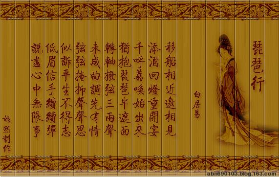 电脑族每天必喝的四杯茶 唐诗欣赏 - ming - 星晨乐园