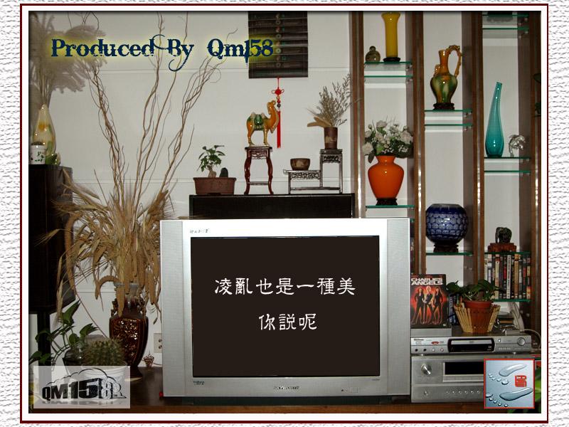 陋室物语(原创) - QM158 - .