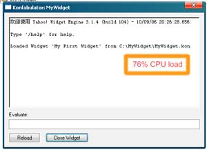 Yahoo! widget 教程002-第一个widget - reloadbug - Reloadbug