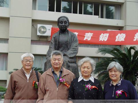 嘉兴女学的创办人王琬青之二 - 娃娃 - 钱永红博客 怀旧频道