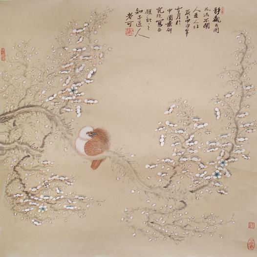 转载:著名画家老可先生精品工兼写花鸟《静观花开花落》 - 爱心人村 - 爱心人村