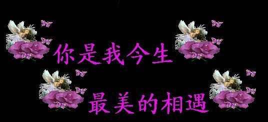 你是我今生最美的想遇 - lijinchun660421 - lijinchun660421的博客