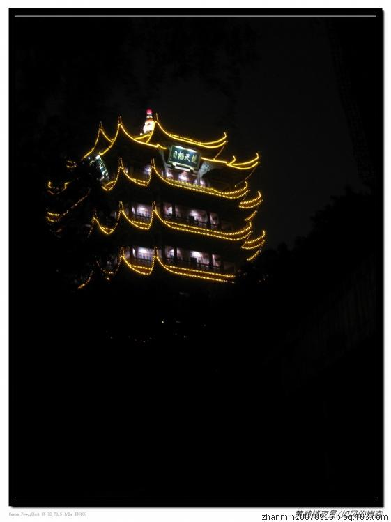 黄鹤楼夜景