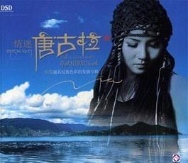 歌手米线妹妹回乡拍MV - 阿卡然说三 - 阿卡然说三