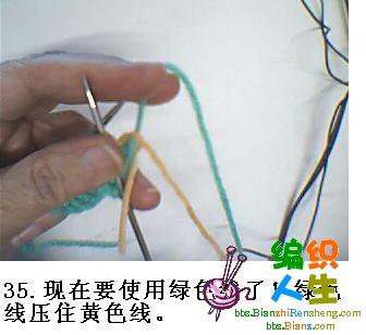 棒针织的毛线拖鞋
